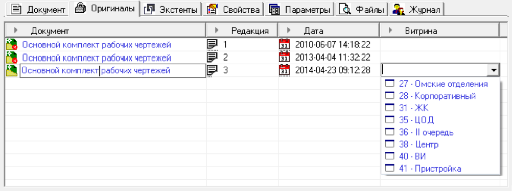 Информационные системы с понятийными моделями. Часть первая - 14