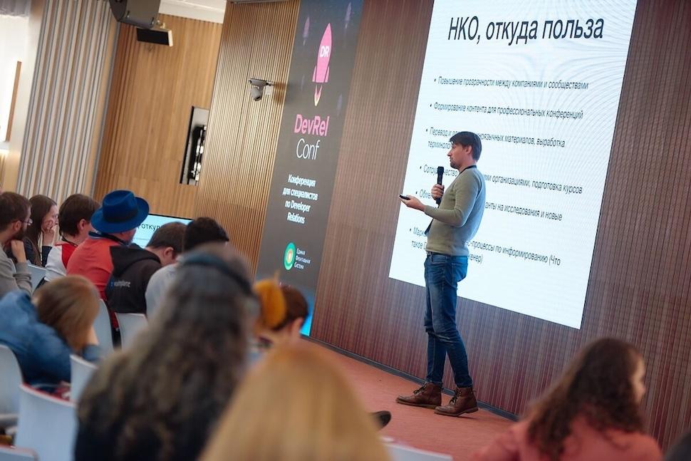 Пора взросления для IT-сообществ: зачем мы собираем на РИТ++ активистов - 5