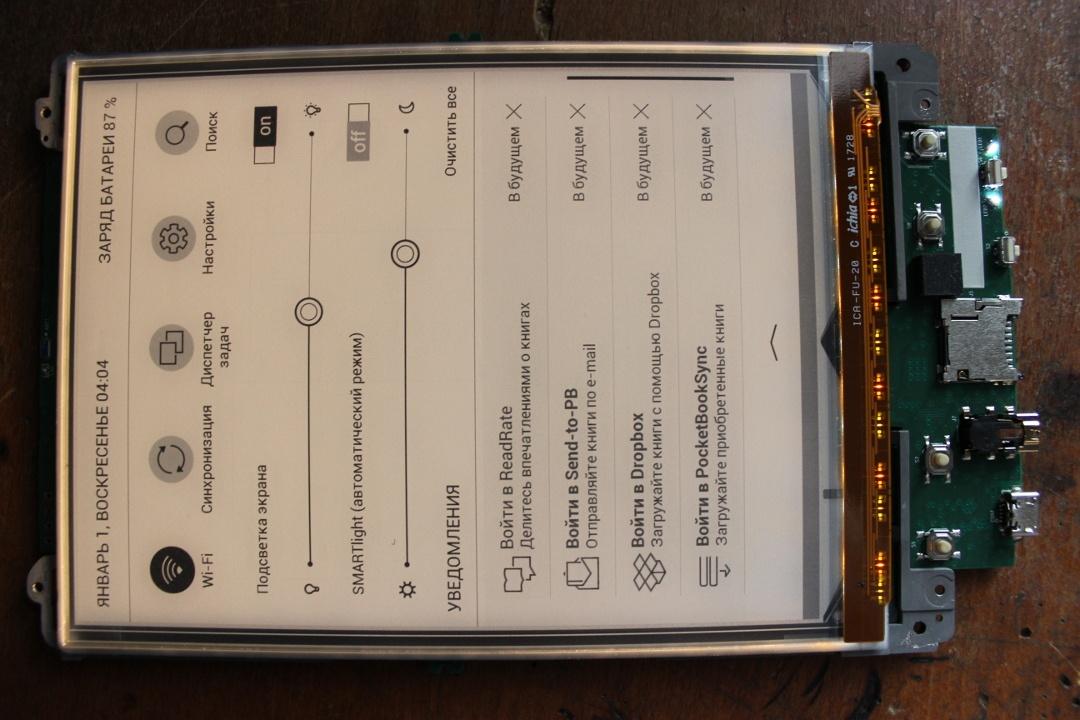 Суровый хенд-мейд от инженера-электронщика: разбираем PocketBook 631 Plus и оснащаем его солнечной батареей - 30