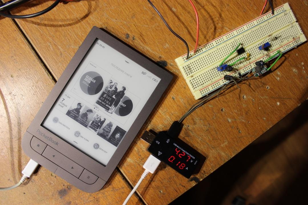 Суровый хенд-мейд от инженера-электронщика: разбираем PocketBook 631 Plus и оснащаем его солнечной батареей - 43