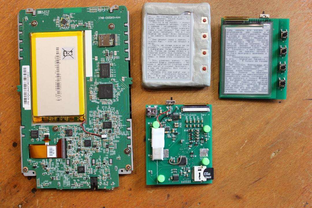 Суровый хенд-мейд от инженера-электронщика: разбираем PocketBook 631 Plus и оснащаем его солнечной батареей - 5