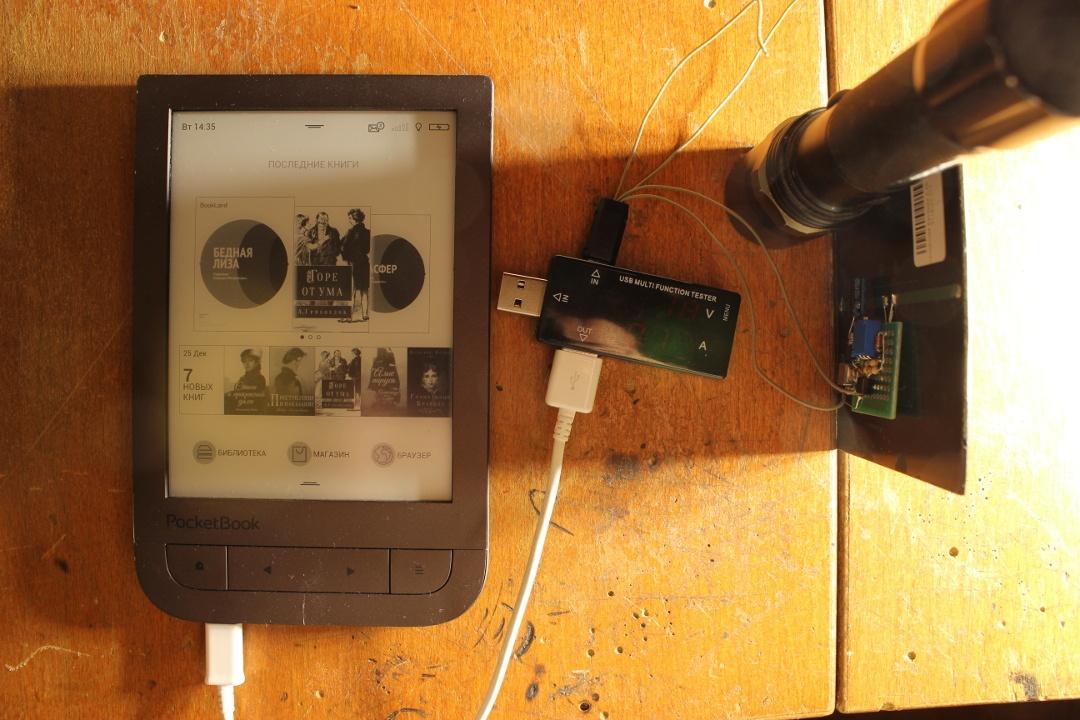 Суровый хенд-мейд от инженера-электронщика: разбираем PocketBook 631 Plus и оснащаем его солнечной батареей - 51