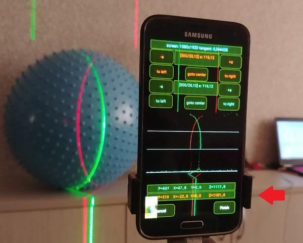 3D лазерный сканер на Android телефоне - 6