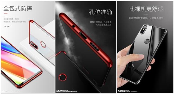Xiaomi Mi 7 предстал на качественных изображениях