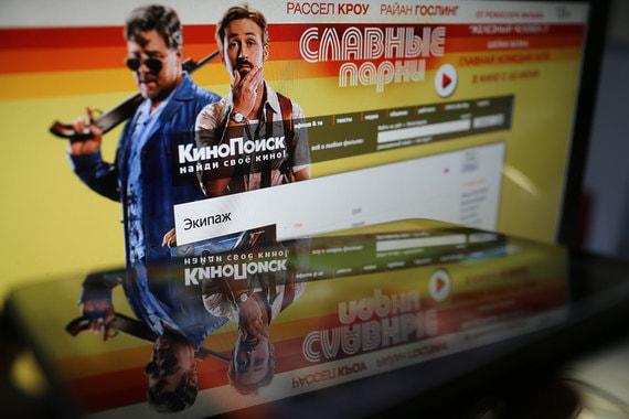 «Яндекс» начал продавать и сдавать в аренду фильмы на «Кинопоиске» - 1