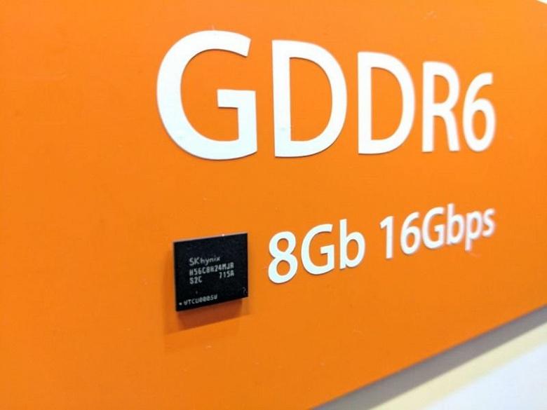 3D-карты Nvidia Volta получат память GDDR6
