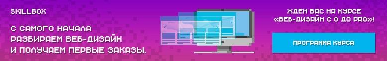 Чем Figma лучше Photoshop для разработки веб-интерфейсов - 10