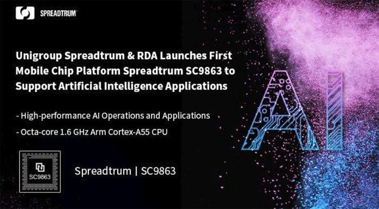 Однокристальная система Spreadtrum SC9863 получила современный восьмиядерный CPU