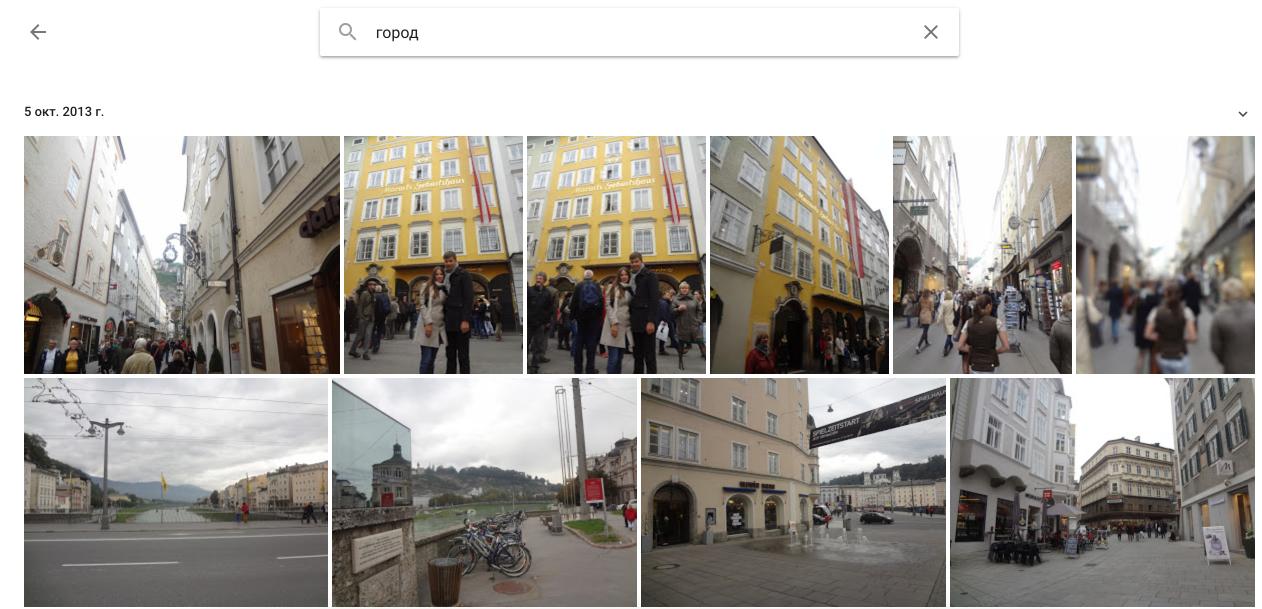 Распознавание сцен на изображениях с помощью глубоких свёрточных нейронных сетей - 1
