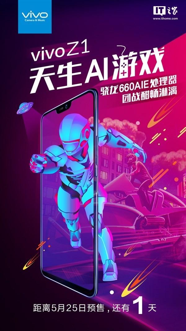 Бюджетный смартфон Vivo Z1 получит ту же SoC, что и флагманы компании