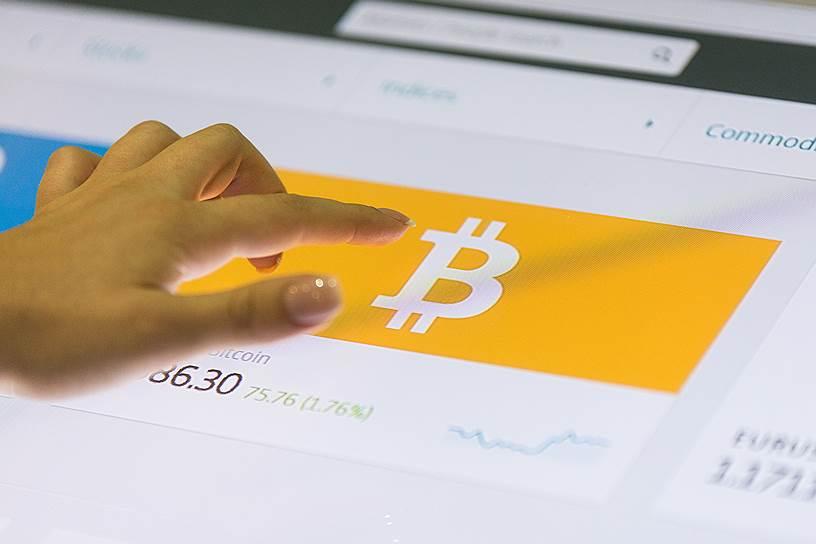 Финтех-дайджест: законопроект о регулировании криптовалют прошел первое чтение, инвесторы уверены в будущем биткоина - 2