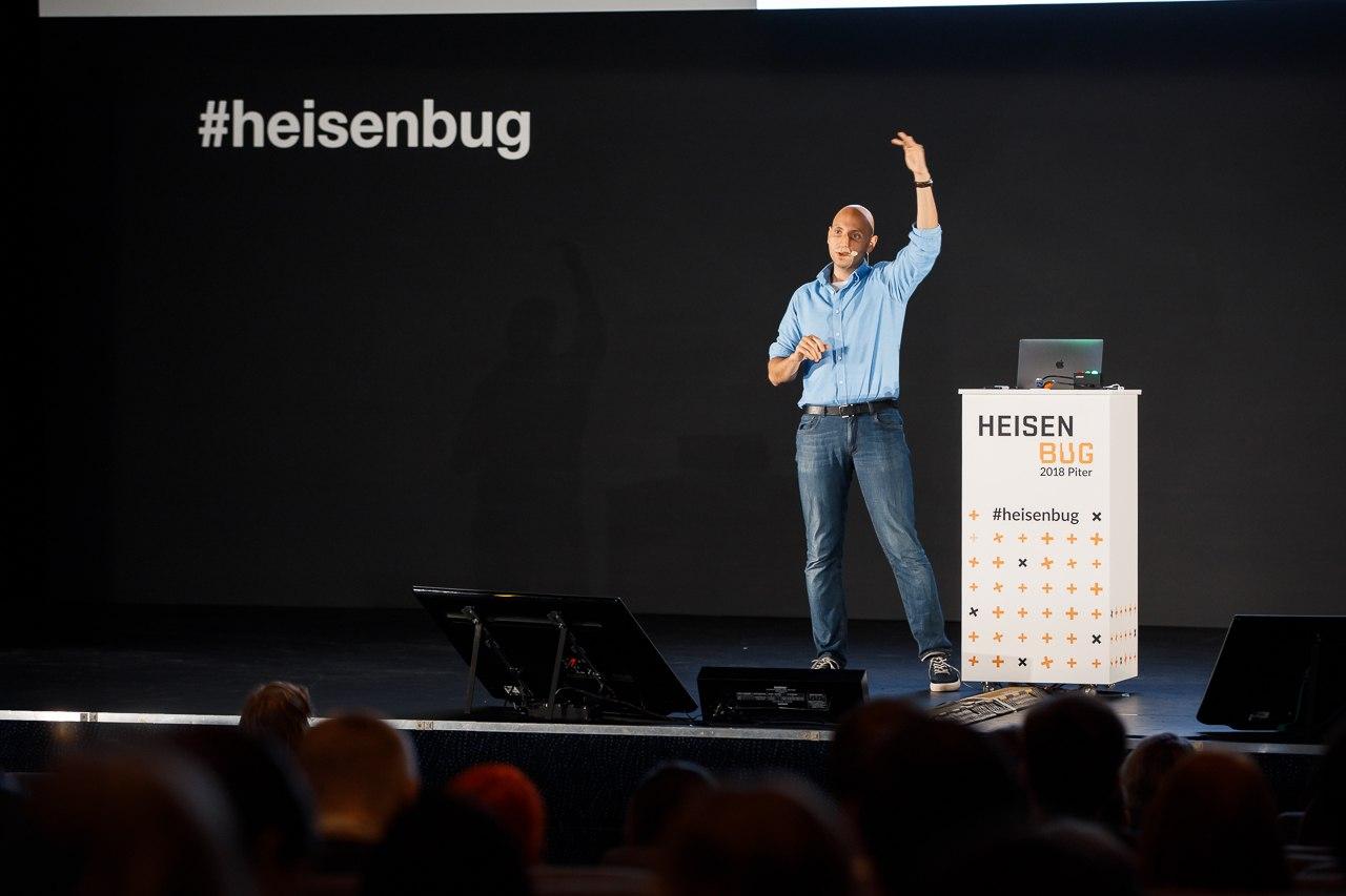 Протестировать всё: как прошёл Heisenbug 2018 Piter - 6