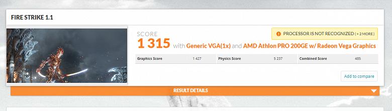 Графический процессор в APU AMD Athlon 200GE имеет производительность на уровне GPU в Core i7-8700K