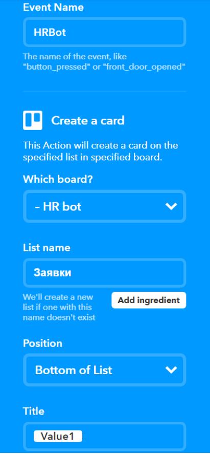 Как создать своего бота без навыков программирования и подключить его к Яндекс.Алисе - 7