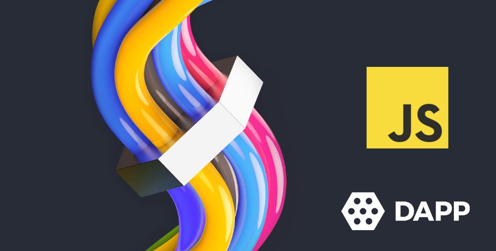 Сборка проектов с dapp. Часть 2: JavaScript (frontend) - 1