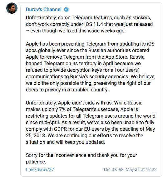 Павел Дуров: После обращения РКН, Apple заблокировала обновления Telegram по всему миру - 1