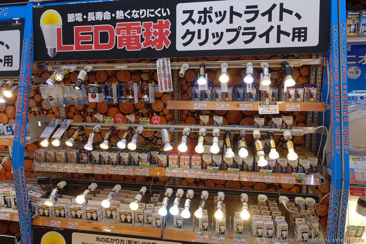 Светодиодные лампы в Японии - 1