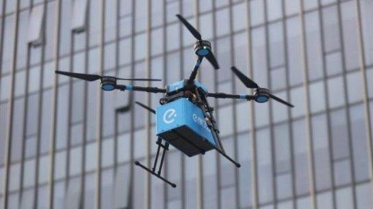 Еда на вынос будет доставлена беспилотным аппаратом в Шанхае