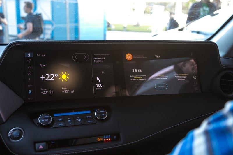 Платформу Яндекс.Авто показали на примере Toyota
