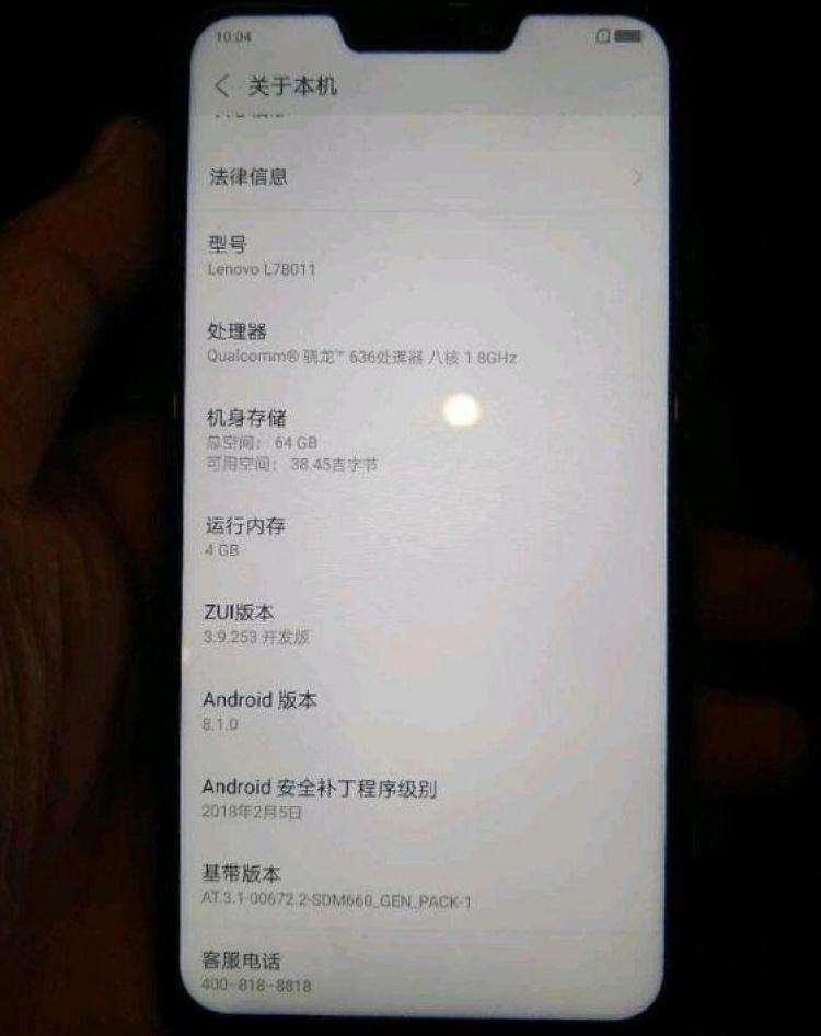 Новый смартфон Lenovo получит экран с вырезом и процессор Snapdragon 636/660