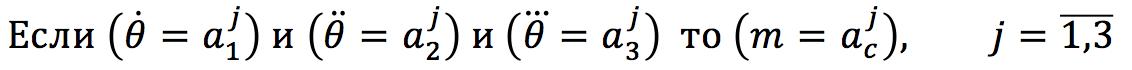 Простой регулятор на базе нечеткой логики. Создание и настройка - 22