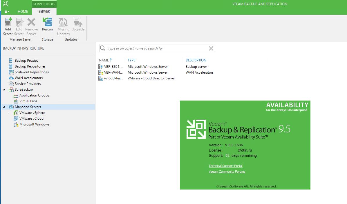 Работа с Veeam Availability Console: настройка управляемого резервного копирования Managed Backup Services - 13