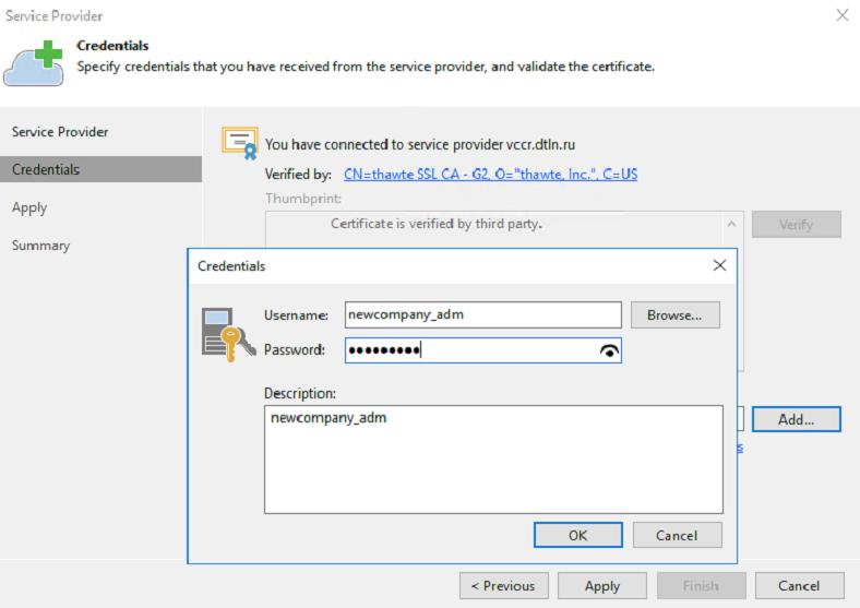 Работа с Veeam Availability Console: настройка управляемого резервного копирования Managed Backup Services - 16