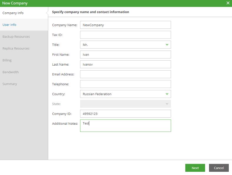 Работа с Veeam Availability Console: настройка управляемого резервного копирования Managed Backup Services - 3