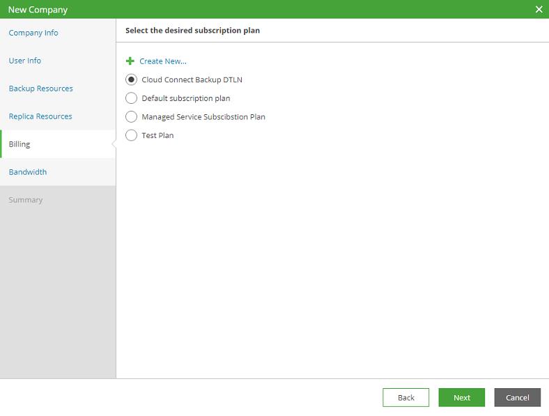 Работа с Veeam Availability Console: настройка управляемого резервного копирования Managed Backup Services - 5