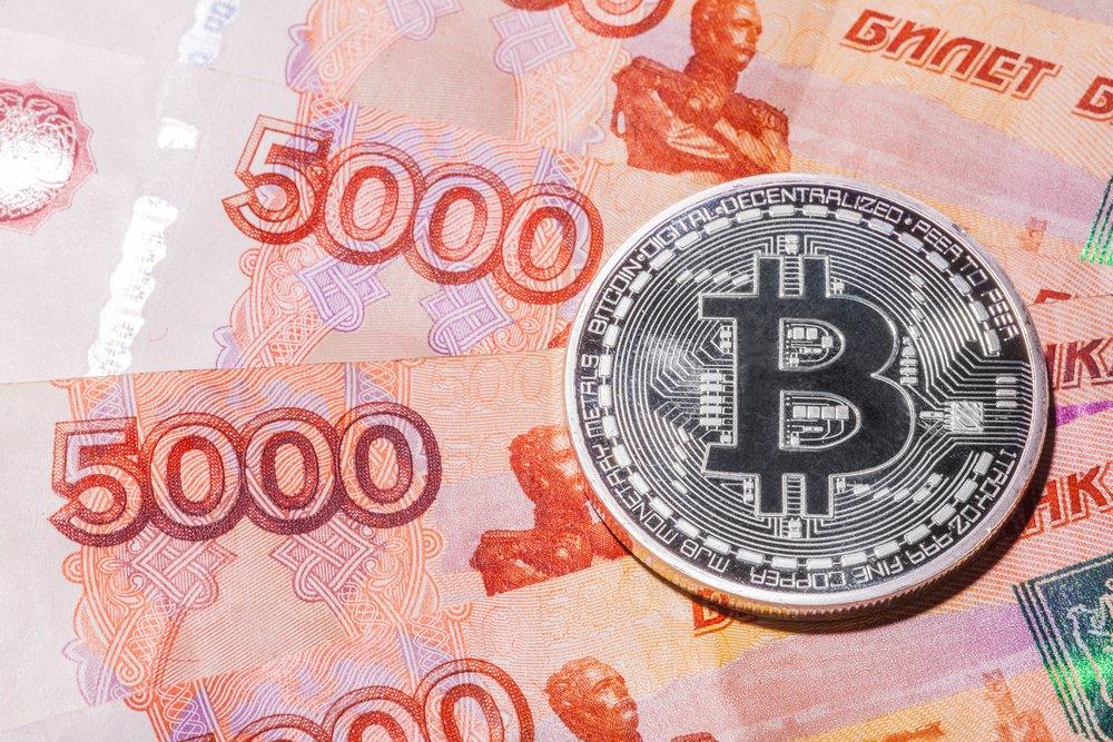 Финтех-дайджест: цифровые валюты не угрожают финансовой системе РФ; PayPal узнала, сколько геймеры тратят на игры - 1