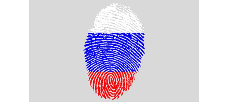 Биометрические персональные данные россиян - 1