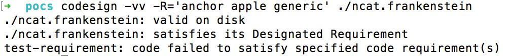 Я могу стать Apple, и ты тоже - 8