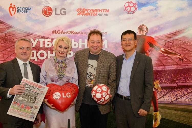 LG провела футбольный День донора