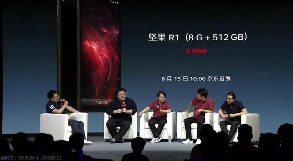 Smartisan R1 — второй смартфон с 512 ГБ флэш-памяти