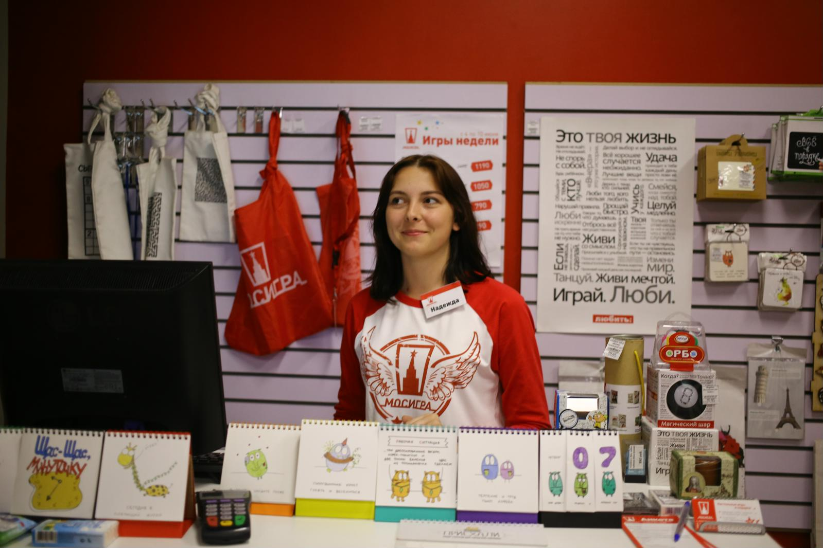 Истории малого бизнеса: Владивосток - 1