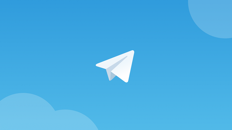 Московский городской суд отклонил апелляционную жалобу Telegram