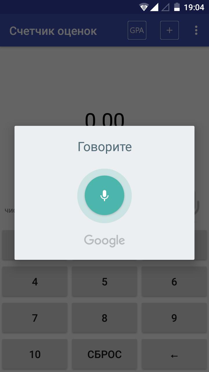 От наброска до Google Play или как я сделал свое первое android приложение - 3