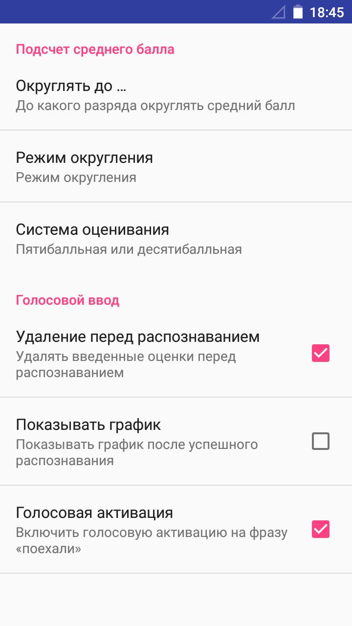 От наброска до Google Play или как я сделал свое первое android приложение - 5