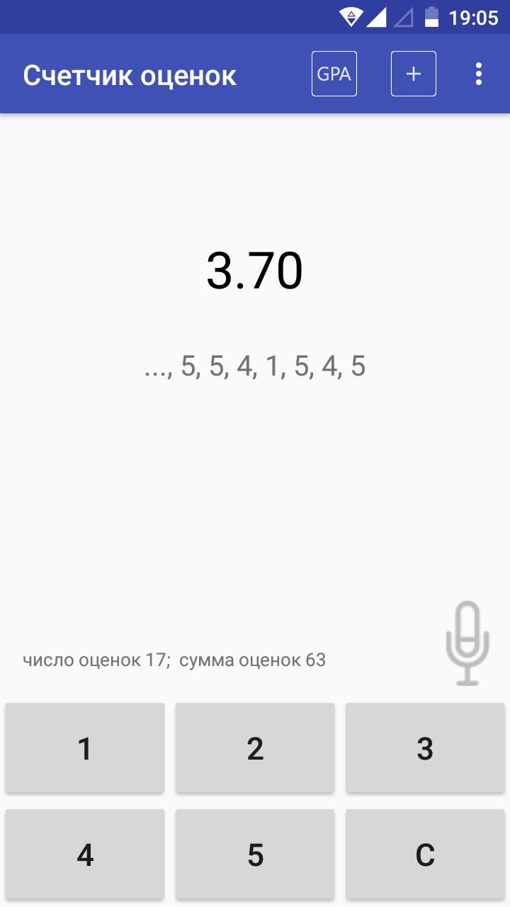 От наброска до Google Play или как я сделал свое первое android приложение - 6