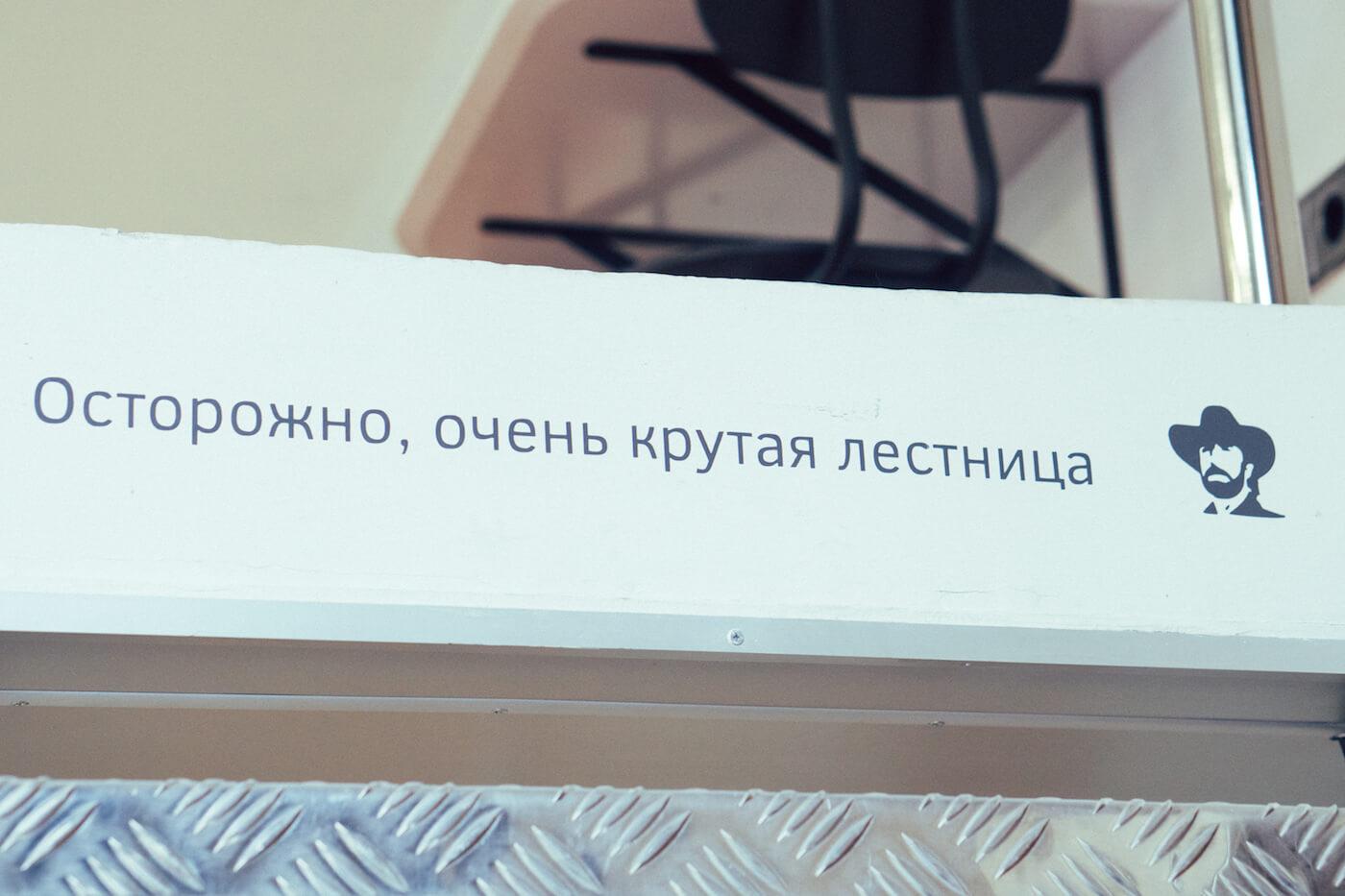 Большая фотоэкскурсия по новой площадке московского коворкинга #tceh - 7