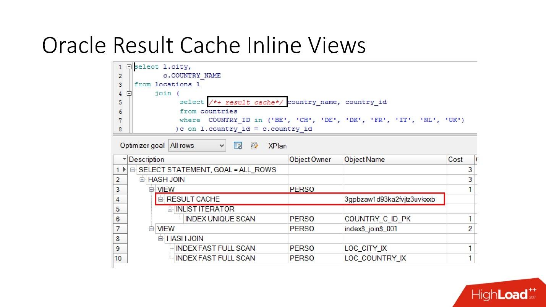 100500 способов кэширования в Oracle Database - 13