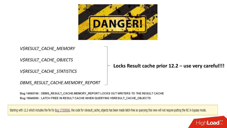 100500 способов кэширования в Oracle Database - 18