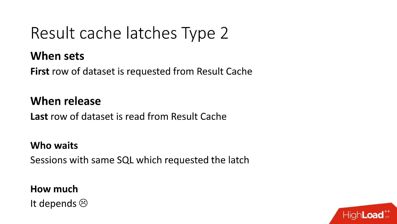 100500 способов кэширования в Oracle Database - 24
