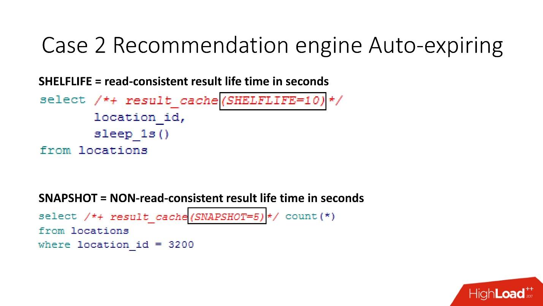 100500 способов кэширования в Oracle Database - 31