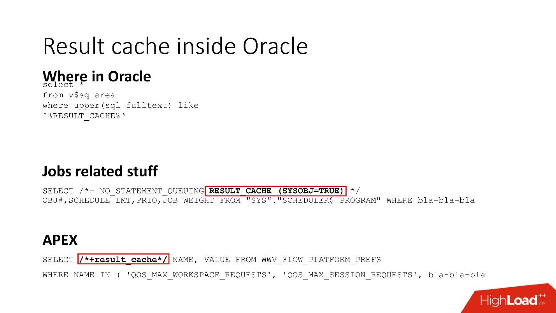 100500 способов кэширования в Oracle Database - 33