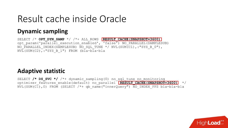 100500 способов кэширования в Oracle Database - 34