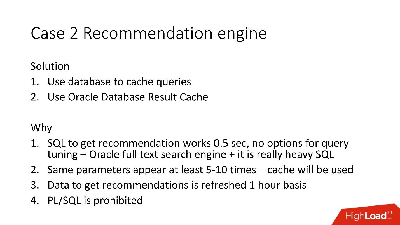 100500 способов кэширования в Oracle Database - 8