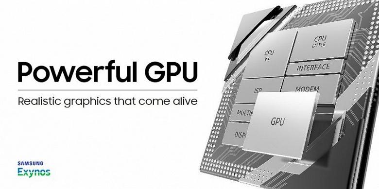Samsung работает над собственным GPU для мобильных платформ, но изначально он появится лишь в бюджетном сегменте