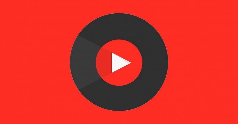Сервисы YouTube Music и YouTube Premium заработали в России