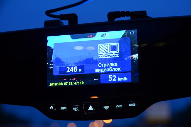 Видеорегистратор-ниндзя: обзор Neoline G-Tech X27 Dual - 15